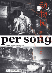 PER_SONG_Poster""