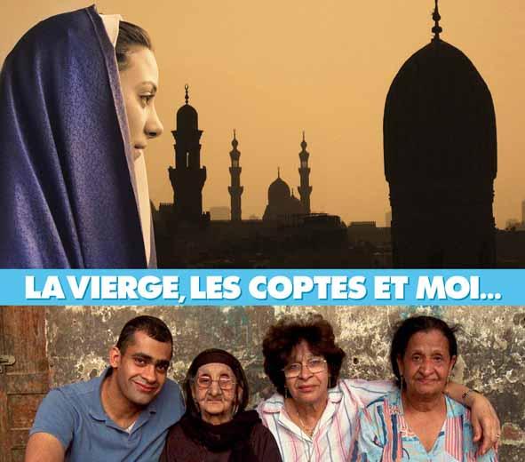 La_vierge_les_coptes_et_moi