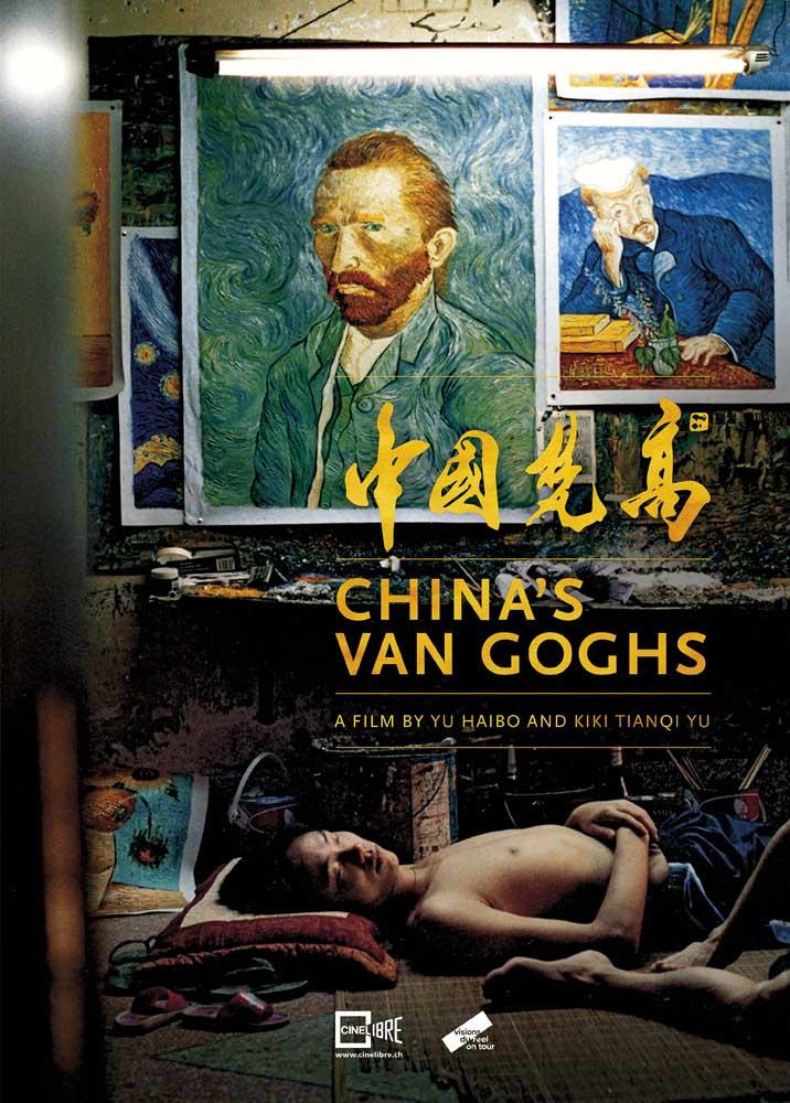 "Chinas_van_Goghs_Plakat"""